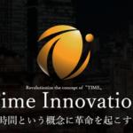 【CRN】ChronoCoin(クロノコイン)を購入しました!IEO期間の購入方法も解説【Time Innovation】