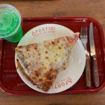 【スポンティーニ原宿】ピザが安い・大きい・美味い!上ふわふわ下ザクザクな感じ。