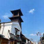 川越観光おすすめのお店を地元民が紹介&水曜日は要注意。